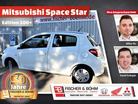 Mitsubishi Space Star 1.2 Edition 100 &amp