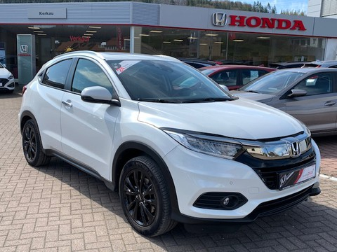 Honda HR-V 1.5 i-VTEC Executive Wartungspaket