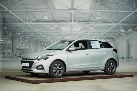Hyundai i20 1.2 Select Berganfahrhilfe